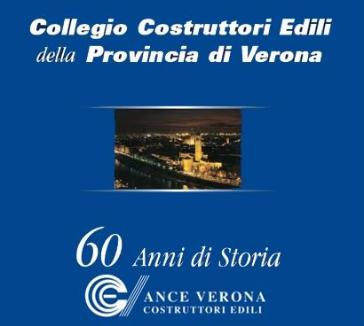 Ance Verona